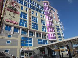 Отель Пантера, отель в Арзамасе