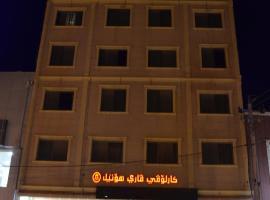 KarlovyVary Hotel Ankawa، فندق في أربيل