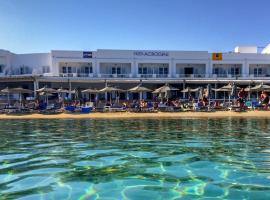 Acrogiali Beach Hotel Mykonos, hotel v destinaci Platis Gialos