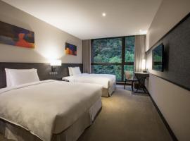 Platinum Hotel, hotel in Xindian