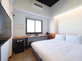 Traveller Inn TieHua Cultural and Creative Hotel, hotel in Taitung City