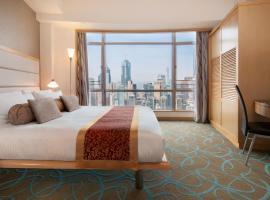 Garden View Hong Kong, hotel in Hong Kong