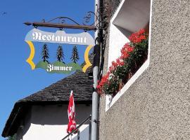 Hotel-Restaurant Drei Tannen, отель в городе Ниедервальд