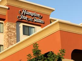 Hampton Inn & Suites Folsom, hotel in Folsom