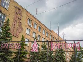 Отель Виктория - ZURO, отель в Ульяновске