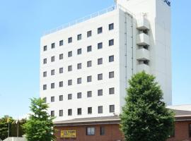 Hotel Route Tsukuba, hotel near Ibaraki Airport - IBR, Tsukuba