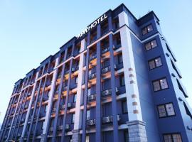 アパホテル本八戸、八戸市のホテル