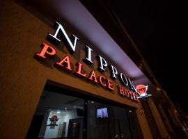 Nippon Palace Hotel, hotel perto de Santuário Nacional de Nossa Senhora Aparecida, Aparecida