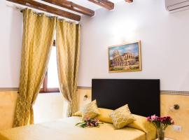 Domus Popolo, hotel near Flaminio Metro Station, Rome