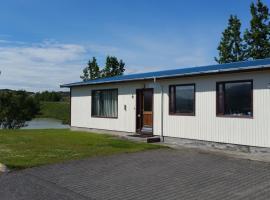 Ormurinn Guesthouse, guest house in Egilsstadir