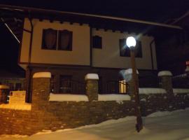Драгоевата Къща, хотел в Котел