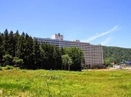 유자와에 위치한 호텔 Hotel Angel Grandia Echigo Nakazato