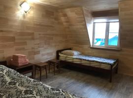 Guest House Gorhon, family hotel in Goryachinsk