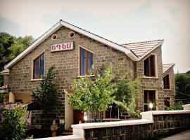 Hotel Edem, hotel in Tsaghkadzor