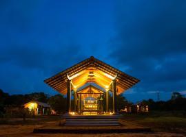 Kumbukgaha Villa, hotel in Sigiriya