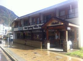 Spring Villa Hotel, hotel em Harrison Hot Springs