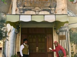 Old City Hotel, hotel in Jerusalem