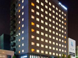 remm Kagoshima, hotel in Kagoshima