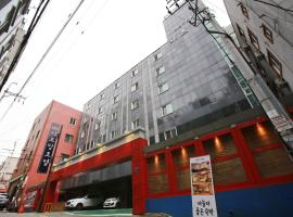 Charmant Hotel Suwon, hotel perto de Paik Nam June Art Center, Suwon