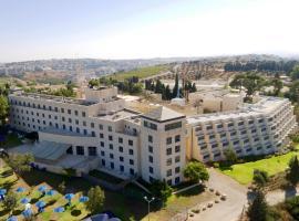 Ramat Rachel Resort, отель в Иерусалиме