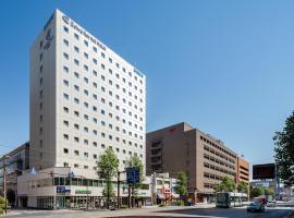 Daiwa Roynet Hotel Hiroshima, отель в Хиросиме
