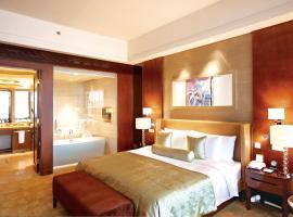 Quanzhou Guest House, hôtel à Quanzhou