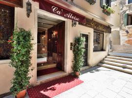 Hotel Ca' Alvise, hotel in San Marco, Venice