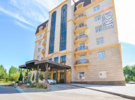 The ONE Hotel Astana