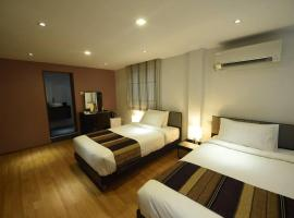 The Varsity House Inn & Serviced Apartments, Hotel in Yangon