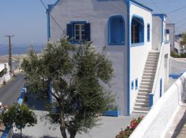 Villa Firostefani, guest house in Firostefani