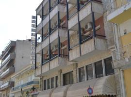 Hotel Costis, hotel in Ptolemaida