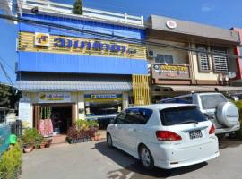 Tha Ha Zar Ta Hotel, hotel in Pyin Oo Lwin