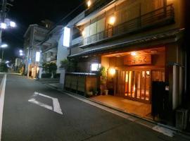 Ryokan Kyoraku, hotel near Higashi Hongan-ji Temple, Kyoto