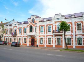 Рахманинов Отель, отель в Великом Новгороде