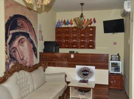 Hotel Bella Donna, hotel in Kumanovo