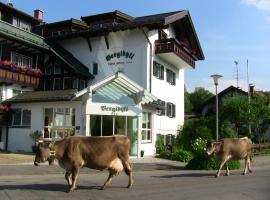 Bergidyll, Hotel in Oberstdorf