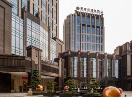 Foshan New Junyue International Hotel, hotel in Shunde