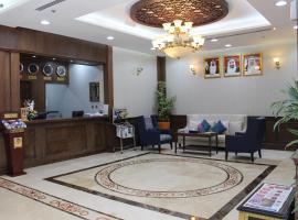 Al Diar Mina Hotel, отель в Абу-Даби