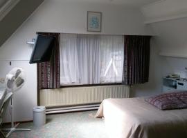De Spaarbankhoeve, hotel in Fluitenberg