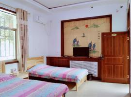 Langmusi Muxin Guest House