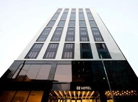 G2 Hotel Myeongdong, hotel in Seoul