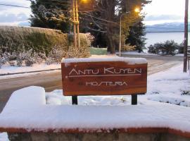 Hostería Antu Kuyen, hotel cerca de Isla Victoria, San Carlos de Bariloche