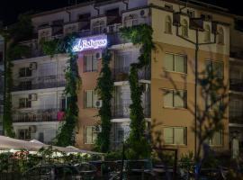 Хотел Калипсо, хотел близо до Аквапарк Приморско, Приморско