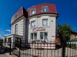 Отель Галерея, отель в Томске