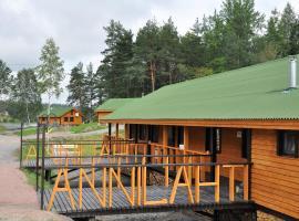 Annilahti, lodge in Lumivaara