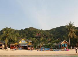 Seaboard Bungalow, resort in Haad Yao
