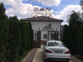 Hotel Zama, отель в Грозном