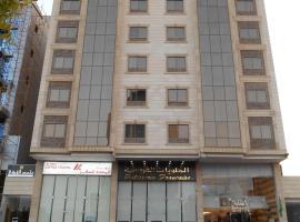 Shamaat Jeddah Aparthotel, hotel perto de Aeroporto Internacional Rei Abdulaziz - JED, Jidá