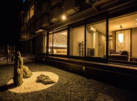 R&Run Kyoto Serviced Apartment & Suites, serviced apartment in Kyoto