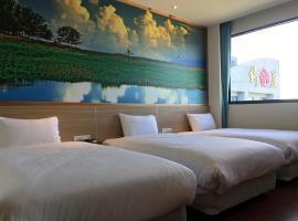 綺麗商旅珊瑚園區館 ,台東市的飯店